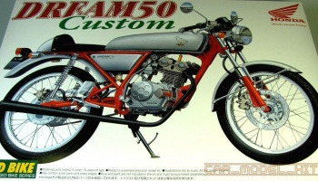 Honda Dream 50 Custom - Aoshima