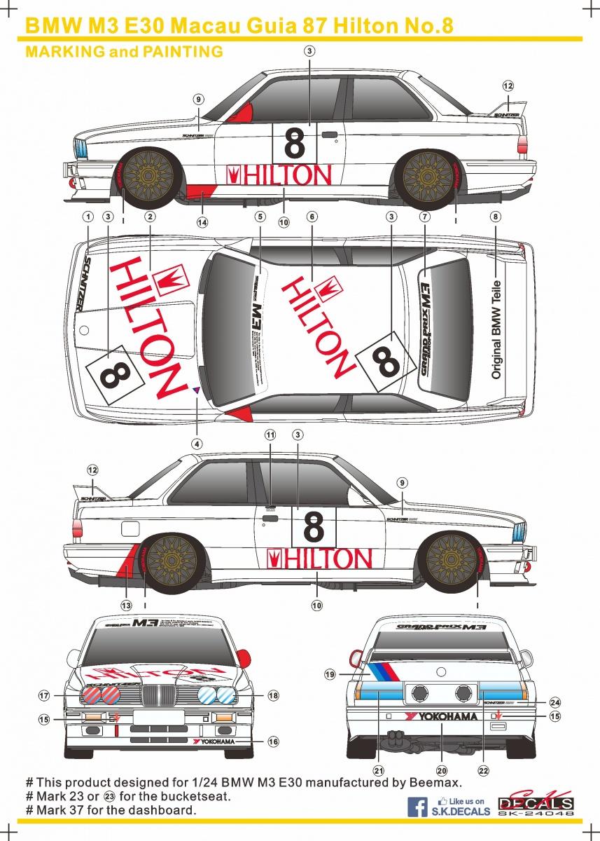 BMW M3 E30 Macau 1988 Hilton - SKDecals | Car-model-kit.com