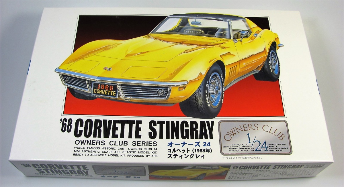 Chevrolet Corvette Stingray 1968 Arii