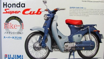 Honda Super Cub C100 1958 First Production Model - Fujimi