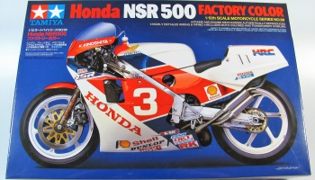 Honda NSR500 Factory Color - Tamiya
