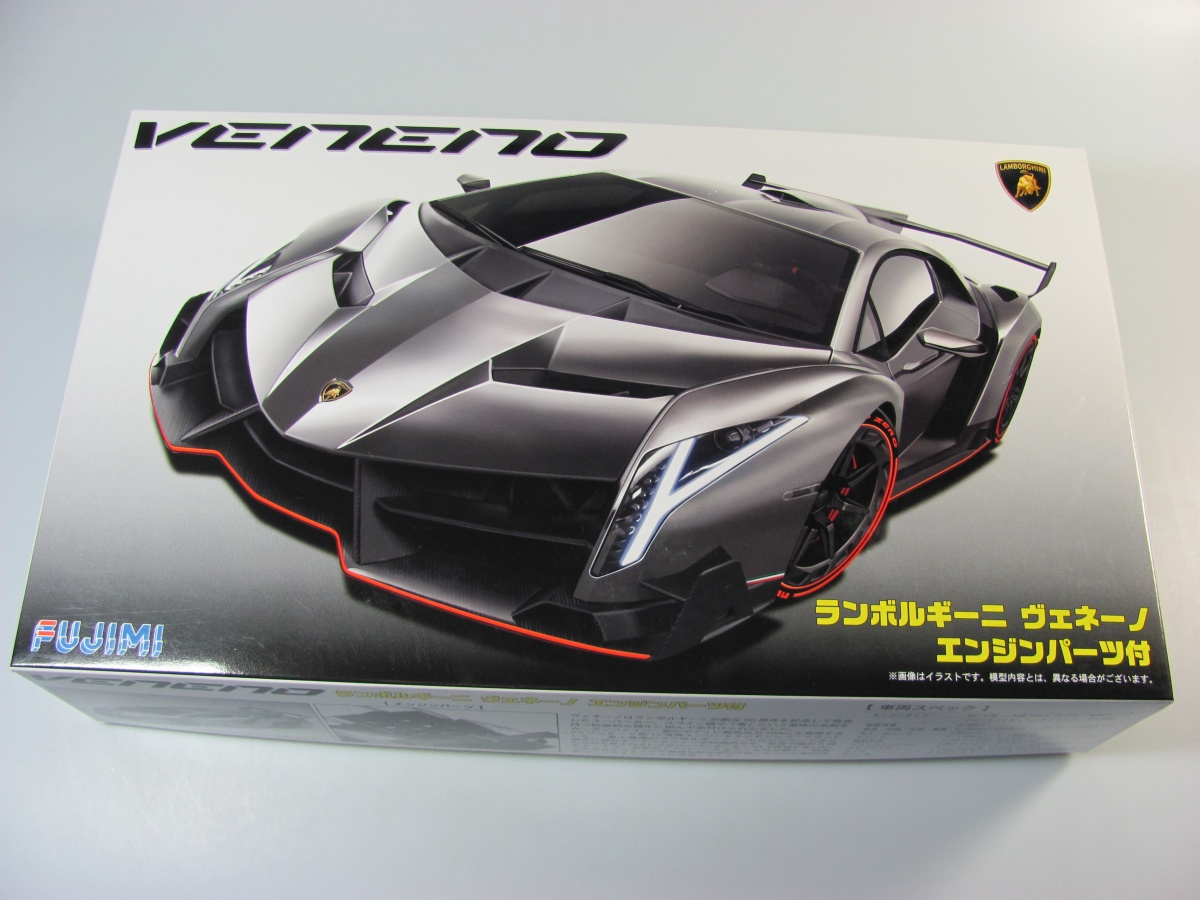 Lamborghini Veneno Engine Fujimi Car Model Kit Com