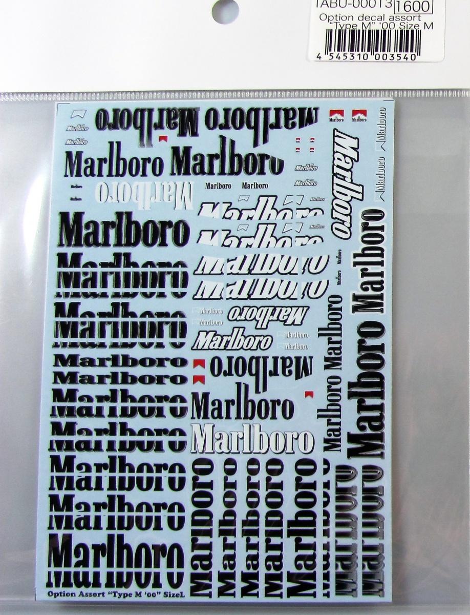 Marlboro Yamaha Decals