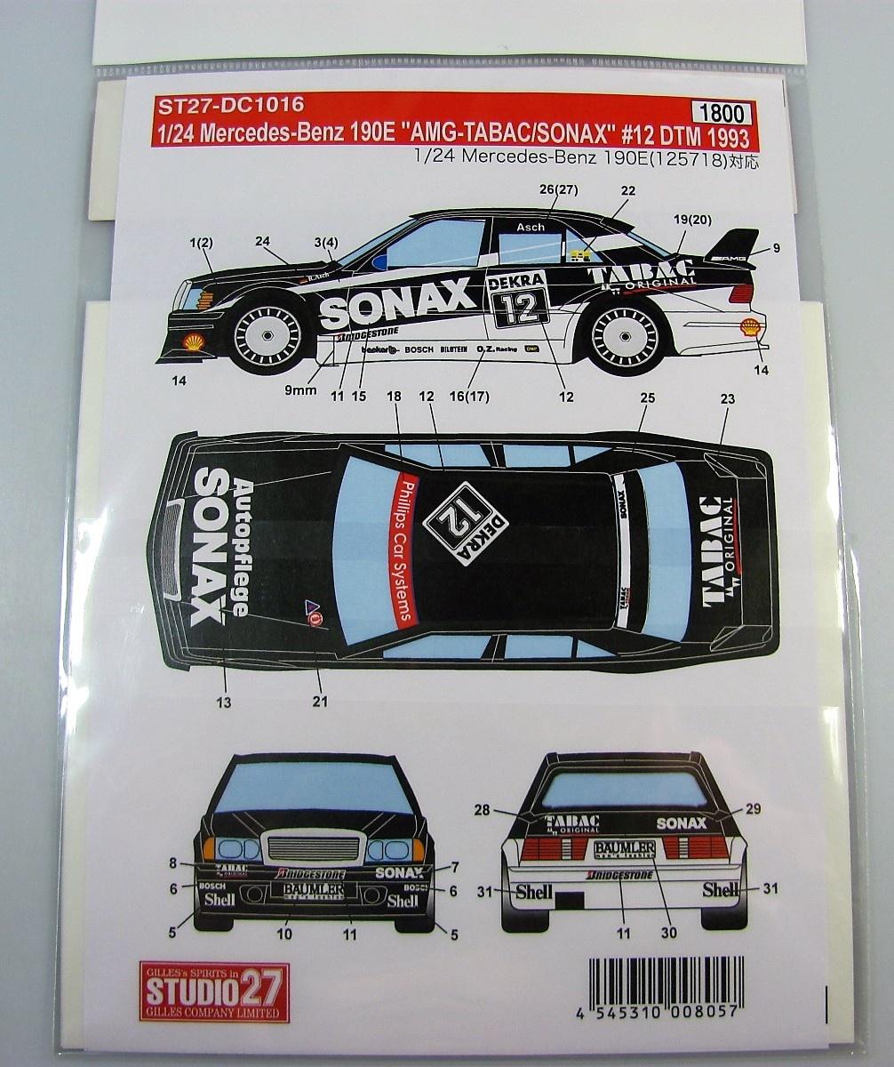 Mercedes-Benz 190E AMG-TABAC/SONAX #12 DTM 1993