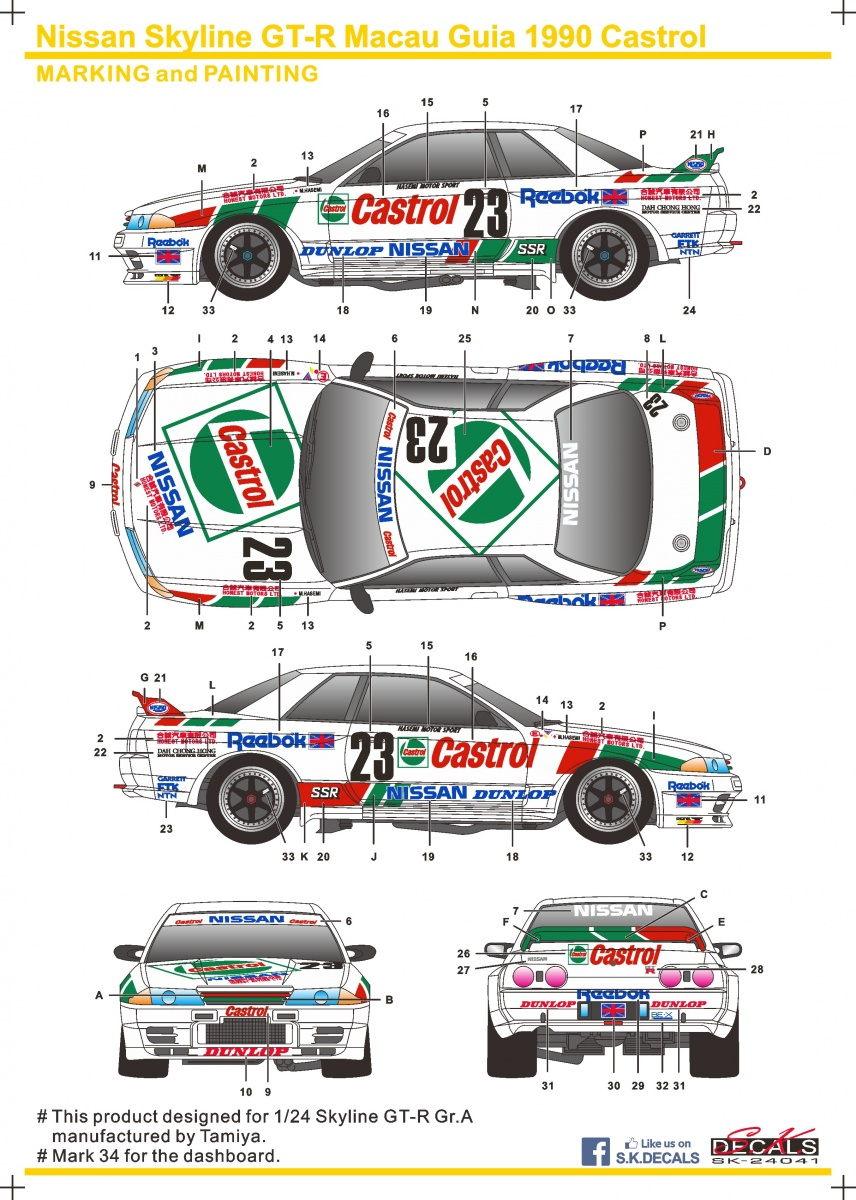 Nissan Skyline GT-R Castrol - SKDecals