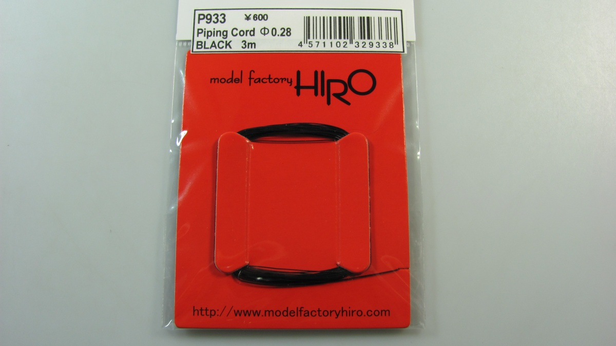 piping-cord-0-28mm-black-model-factory-h