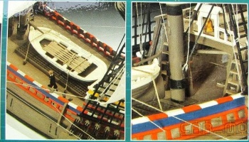 Ships Car Model