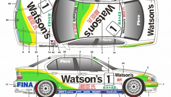 BMW 318i Watsons - SKDecals