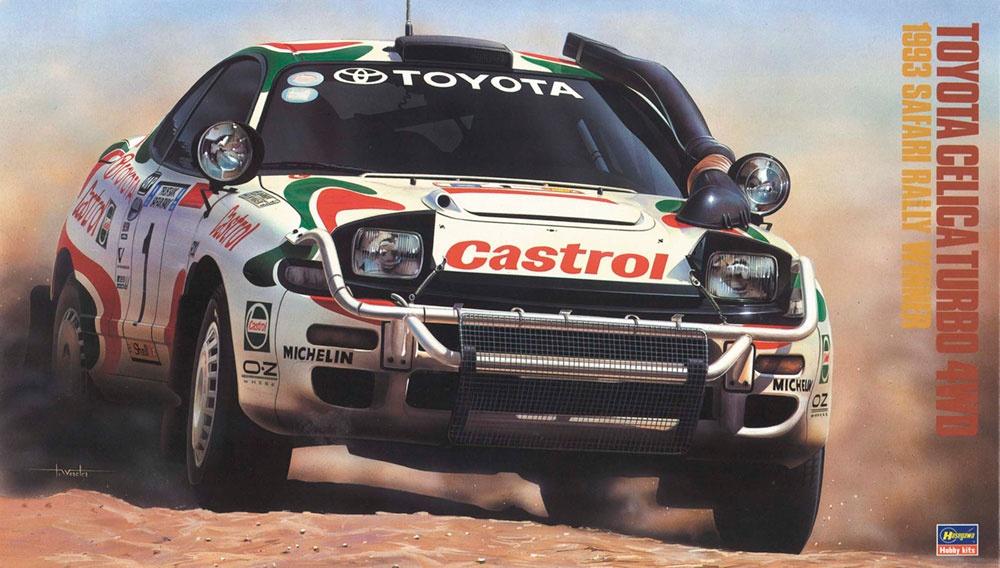 Toyota Celica Turbo 4WD 1993 Safari Rally Winner - Hasegawa | Car ...