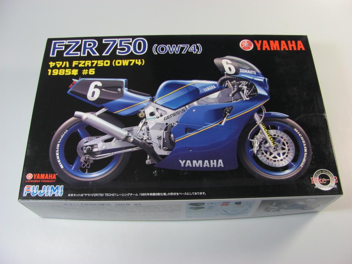 Yoshimura Hayabusa X1 Tamiya Scale Kits Ducati Desmosedici Yamaha Fzr 750 Fujimi