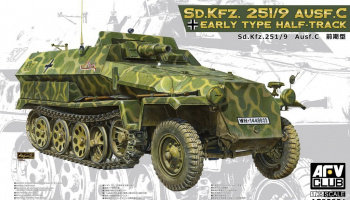 Sd.Kfz.251/9 Ausf.C Early (1:35) - AFV Club