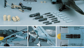Luftwaffe Pilot figures and Equipment W.W.II (1:48) - Hasegawa