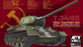 T-34/85 1944 Factory 183 - AFV Club