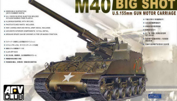 M-40 155mm Gun Motor Carriage (1:35) - AFV Club