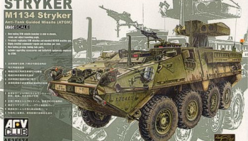 M1134 Stryker Anti Tank Guide Missile (1:35) - AFV Club
