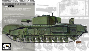 Churchill Mk. III AVRE (1:35) - AFV Club