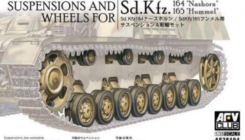 Suspensions and Wheels for Nashorn and Hummel (Sd.Kfz 164-165) 1/35 - AFV Club