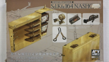 German SdKfz 164 Nashorn Detail Up Set 1/35 - AFV Club
