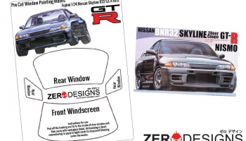 Nissan Skyline R32 GT-R Pre Cut Window Painting Masks (Fujimi) - Zero Paints