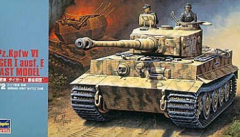 German Tiger 1 Ausf E Last Production Model (1:72) - Hasegawa