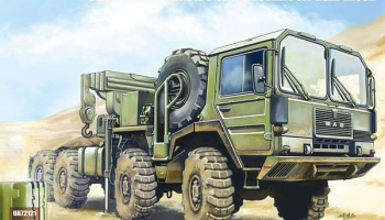 German MAN KAT1 M1013 8 8 High-Mobility Off-Road Truck 1/72 - Modelcollect