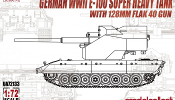 German WWII E-100 super heavy tank with 128mm flak 40 gun (1:72) - Modelcollect