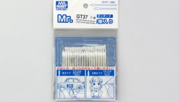 Mr.Cotton Swabs two-type set - Gunze