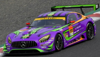 Mercedes AMG GT3 EVA Racing - Hobby Design