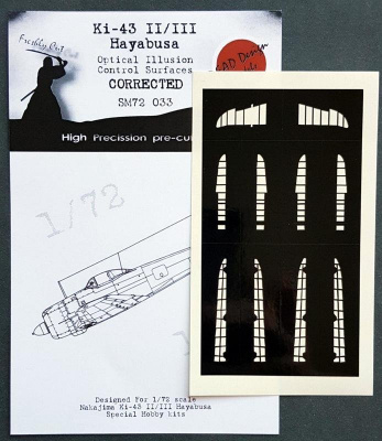 1/72 Ki-43 II Hayabusa Control Surfaces - Optical Illusion Mask for SH kit