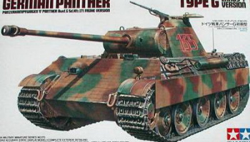 Panther Ausf.G Early Version 1/35 - Tamiya