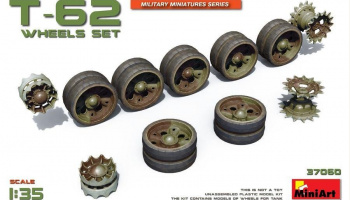 1/35 T-62 Wheels Set