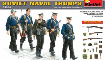 1/35 Soviet Naval Troops. Special Edition