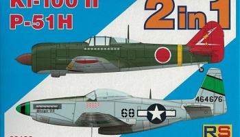 1/72 P-51H + Ki-100 II double kit