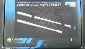 Upgrade Set for German Krupp 12.8cm Pak44 Anti 1/35 -Tank Gun - G.W.H.