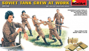 1/35 Soviet Tank Crew at Work. Special Edition