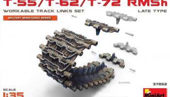 1/35 T-55/T-62/T-72 RMSh Workable Track Links Set.Late Type