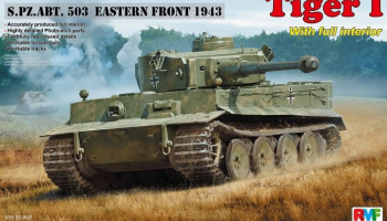 Pz.kpfw.VI Ausf. E Tiger I Early Production (full interior) - RFM