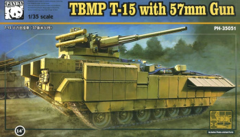 TBMP T-15 with 57mm Gun 1:35 - Panda Hobby