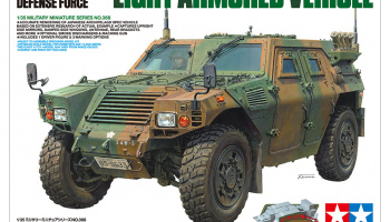 Japan Ground Self Defense Force Light Armored Vehicle 1/35 - Tamiya