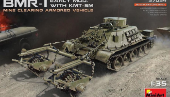 1/35 BMR-1 Early Mod. with KMT-5M