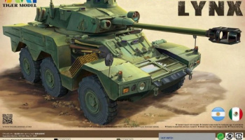 French Armored Vehicle ERC-90 F1 Lynx 1/35 - Tiger Model