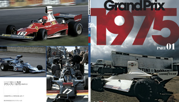 "Racing Pictorial Series by HIRO No.50 ""Grand Prix 1975 PART-01"""