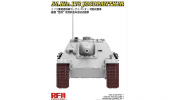 1/35 Workable Track Links for Jagdpanther Ausf.G2
