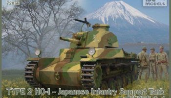 1/72 Type 2 Ho-I Japanese Medium Tank - IBG