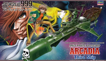 Galaxy Express 999 Another Story Ultimate Journey Space Pirate Battleship Arcadia 1:1500 - Hasegawa