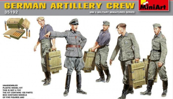 1/35 German Artillery Crew.Special Edition
