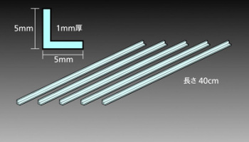 CLEAR PLASTIC BEAMS 5mm L-SHAPED (5PCS.) - Tamiya