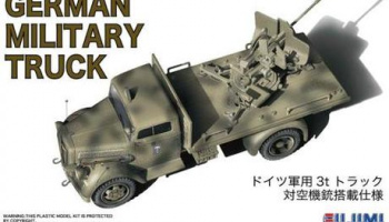 German military truck anti-aircraft gun mounted specification 1:72 - Fujimi