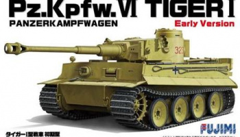 German Tiger Tank I 1:72 - Fujimi