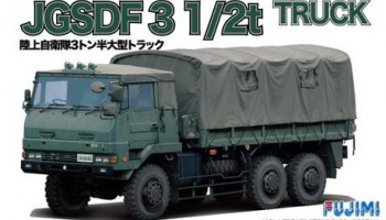 Ground Self-Defense Force 3 1/2t large truck 1:72 - Fujimi